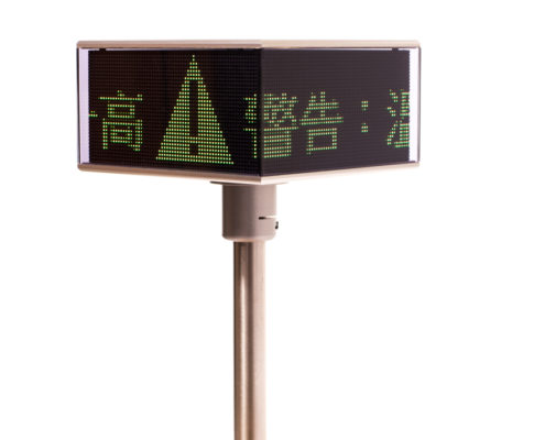Machine LED display / A-Cube