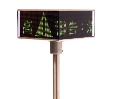 Maschinen LED Anzeige / A-Cube